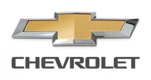 Chevrolet защита двигателя, кпп, подкрылки, накладки на арки